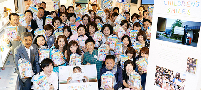"Nu Skin Japan started the More Smile Campaign on its official facebook page. For every ""Like"" or ""Share"" on each article in June, the company donated 10 yen to FFG Foundation."